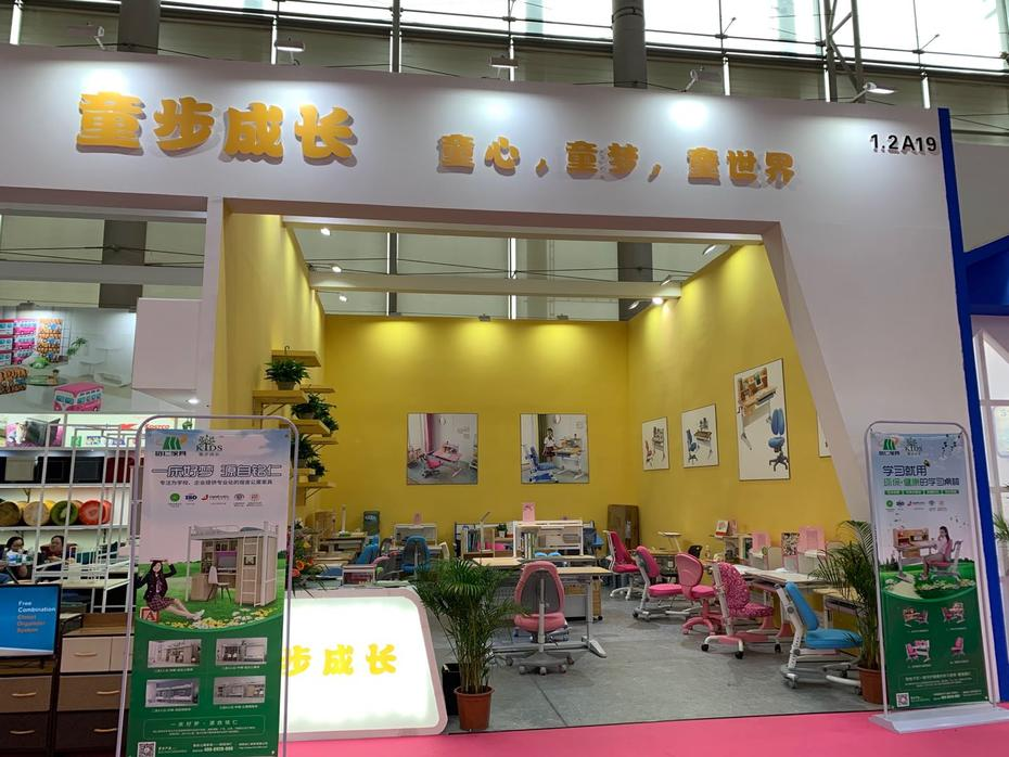 XinYiLong successful exhibition in China International Furniture Fair