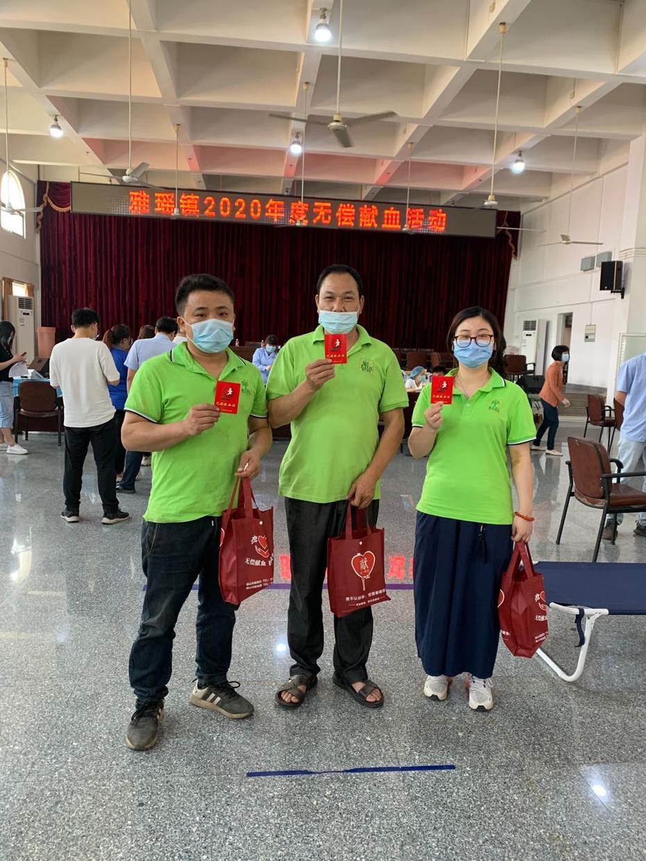 Jiangmen XinYiLong Organize the Employee to Donate Blood