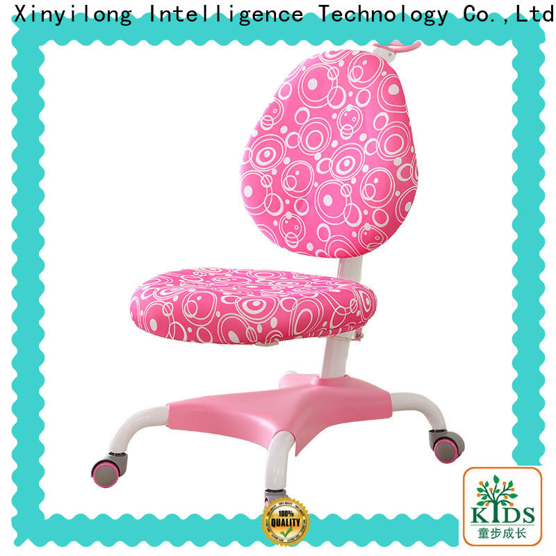 TBCZ modren children seating high quality for kids