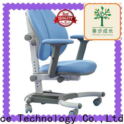 TBCZ kids study chair high quality for kids