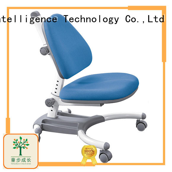 TBCZ durable home office chair supplier for children