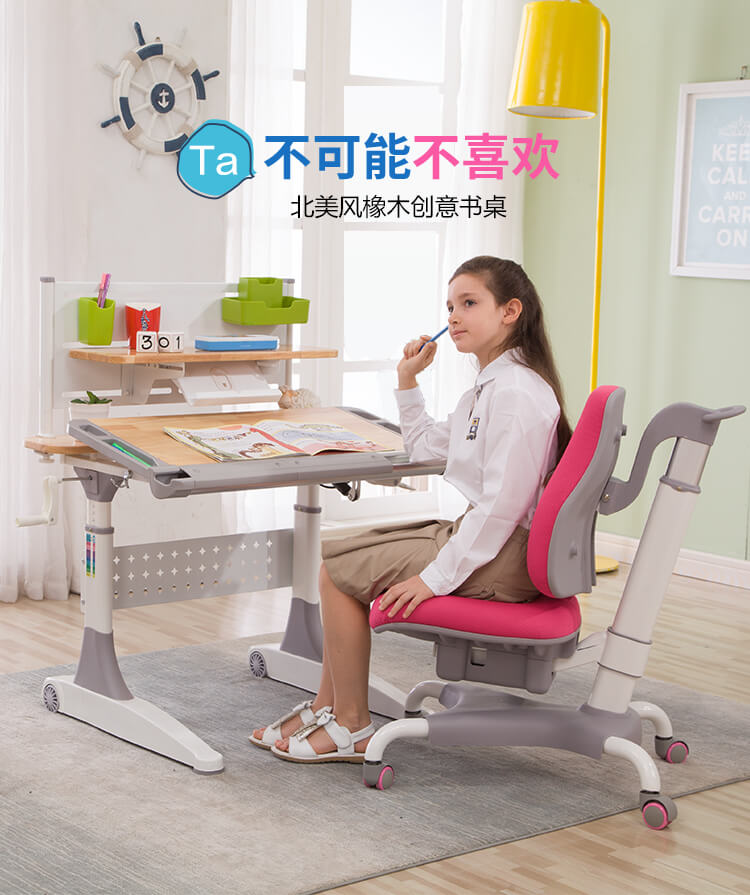 TBCZ study table for bed high quality for school-2