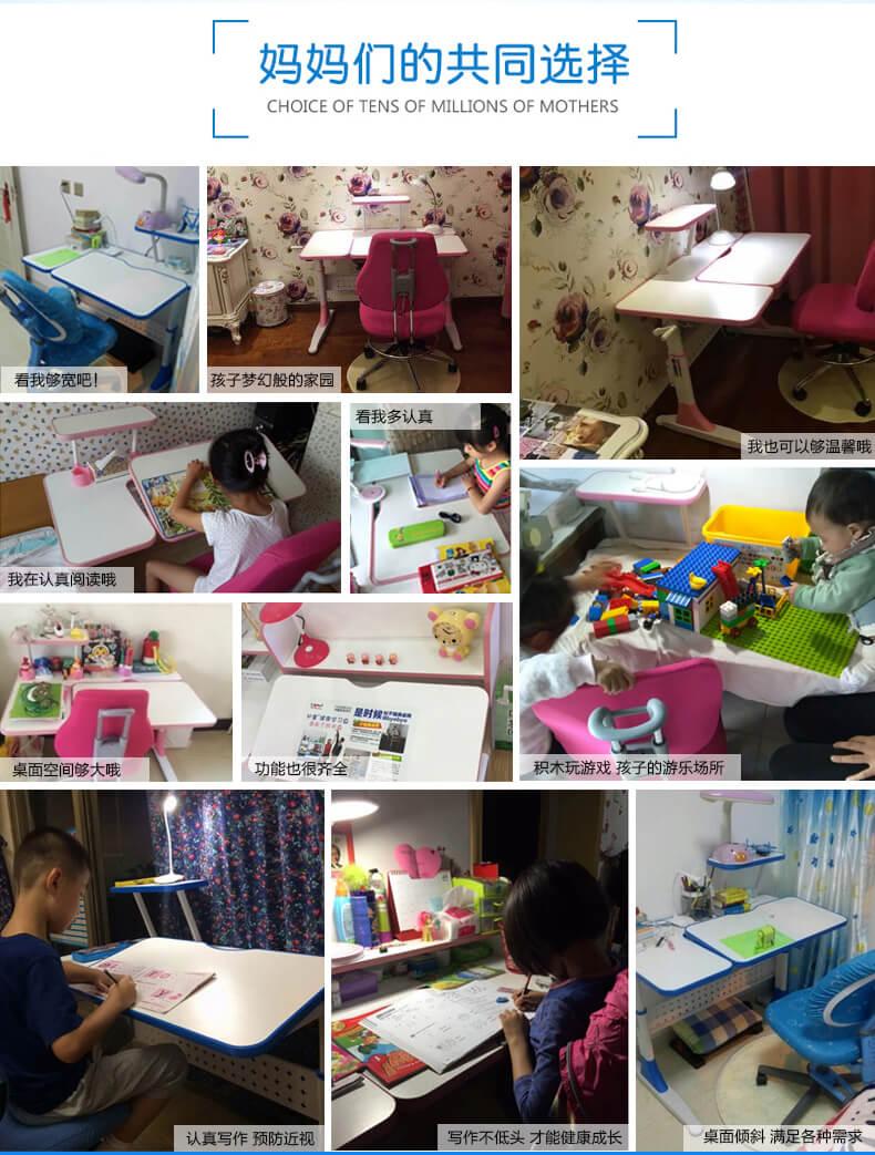 TBCZ compact computer desk manufacturer for school-2