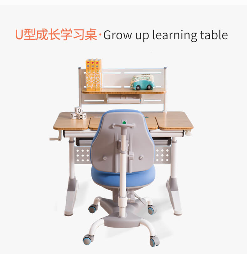 TBCZ professional adjustable height children's desk high quality for children-4