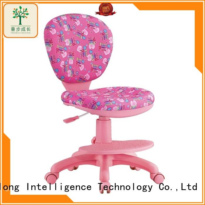 TBCZ modren student chair with wheel for kids