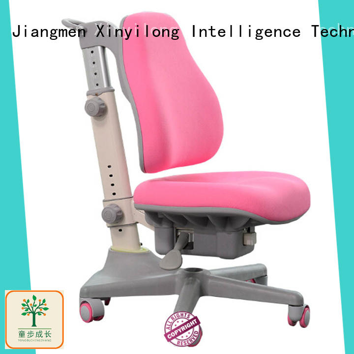 TBCZ best home office chair high quality for studry room